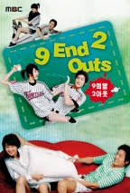 9 Ends 2 Out